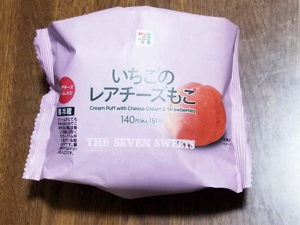 いちごのレアチーズもこパッケージ
