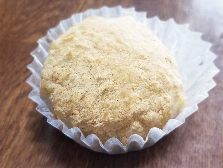 きな粉のもっちり大福 発芽玄米入り