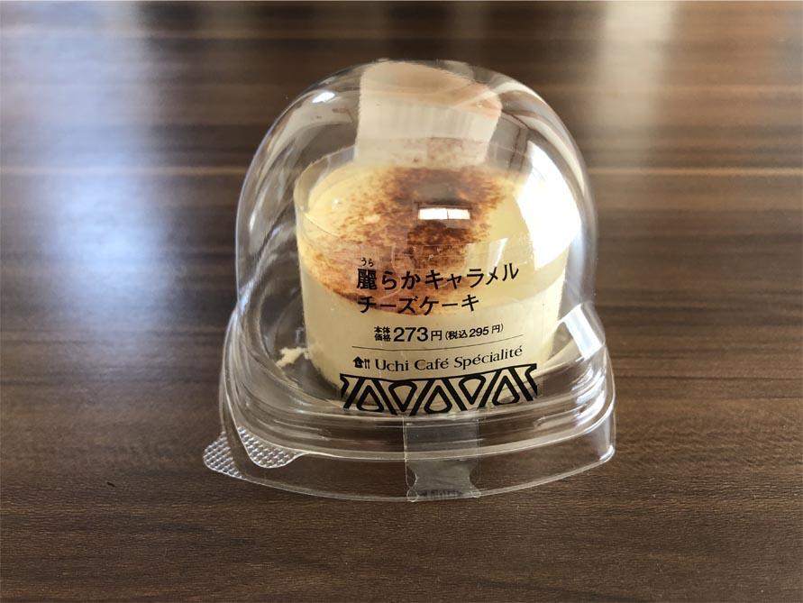 麗らかキャラメルチーズケーキパッケージ