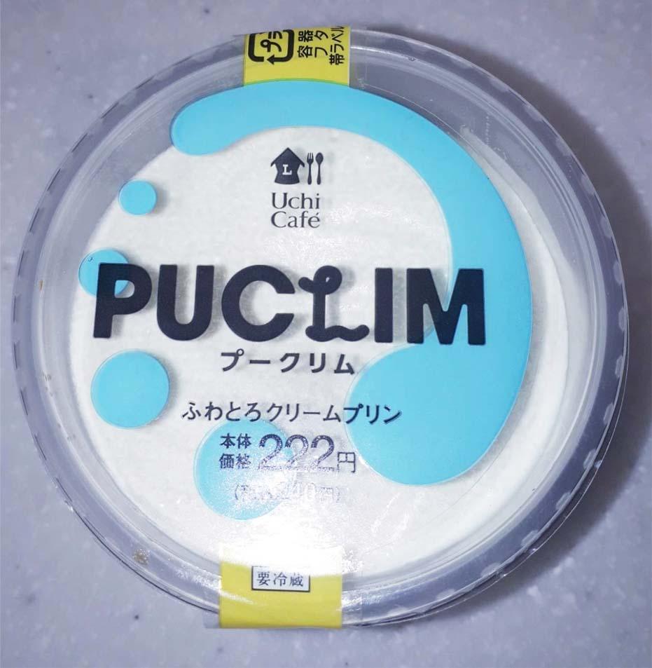 プークリム ‐ふわとろクリームプリン‐パッケージ