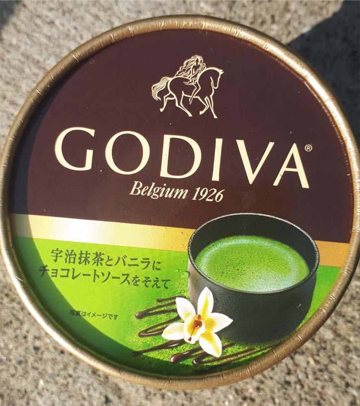 宇治抹茶とバニラにチョコレートソースを添えて蓋