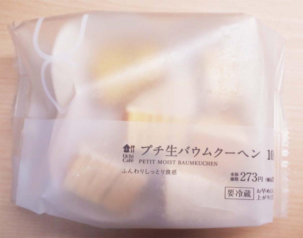 プチ生バウムクーヘン 10個」パッケージ