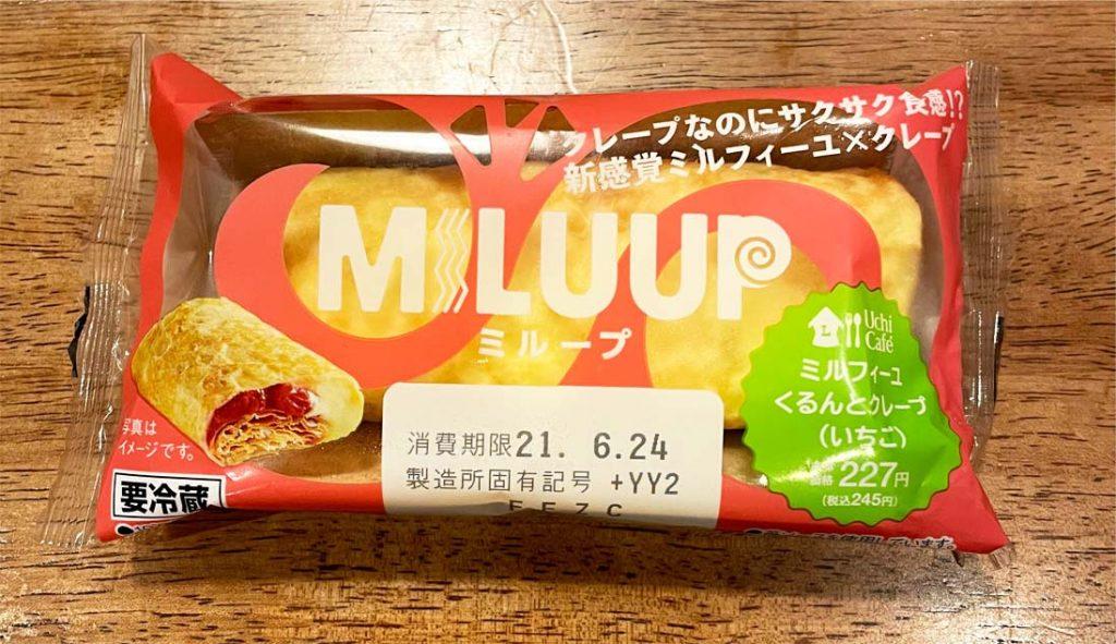 ミループ -ミルフィーユくるんとクレープ(いちご)-パッケージ