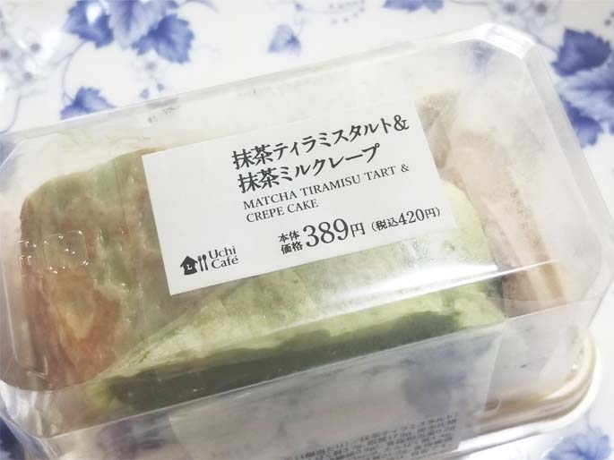 抹茶ティラミスタルト&抹茶ミルクレープパッケージ