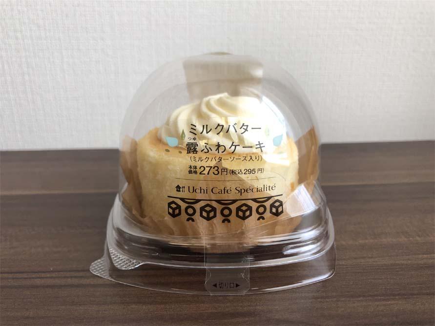 ミルクバター露ふわケーキ(ミルクバターソース入り)パッケージ