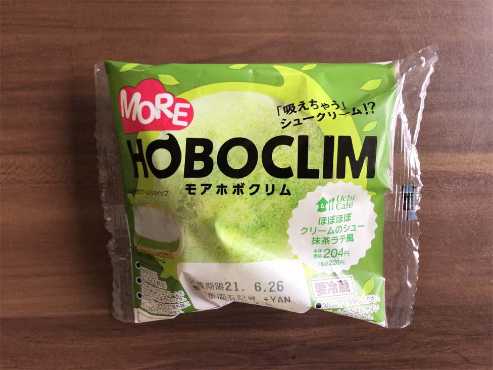 モアホボクリム‐ほぼほぼクリームのシュー 抹茶ラテ風‐パッケージ