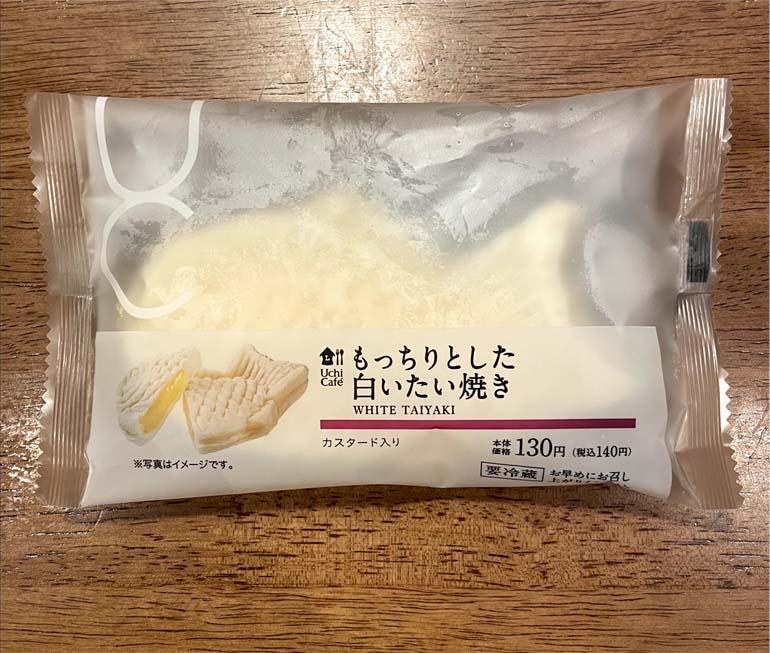 もっちりとした白いたい焼きパッケージ