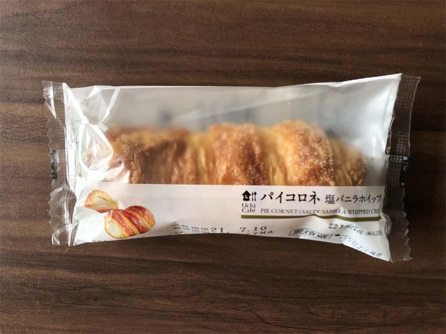 パイコロネ 塩バニラホイップパッケージ