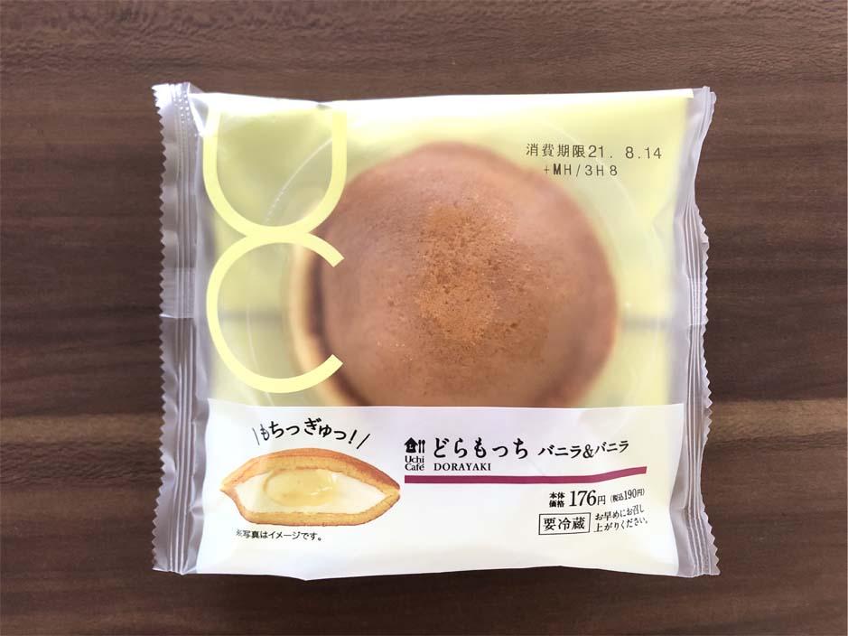 どらもっち(バニラ&バニラ)