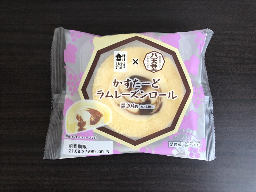 Uchi Café×八天堂 かすたーどラムレーズンロール_パッケージ