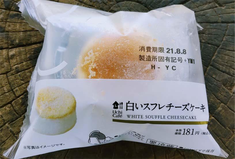 白いスフレチーズケーキ_パッケージ