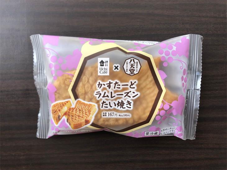 Uchi Café×八天堂 かすたーどラムレーズンたい焼き_パッケージ