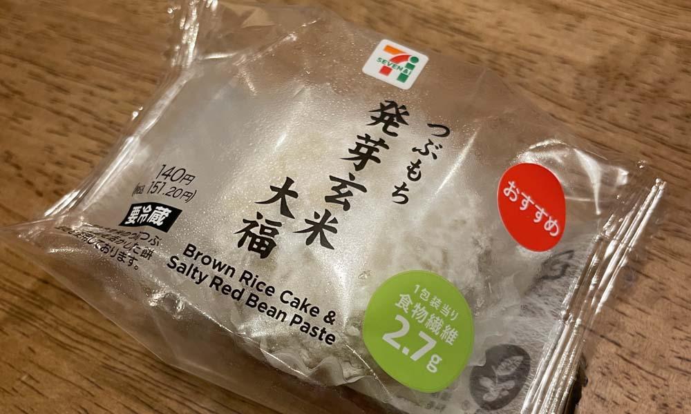 つぶもち 発芽玄米大福_トップ画像
