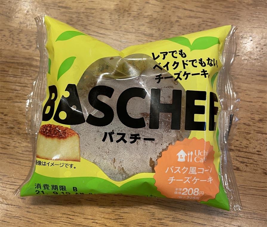 バスチー -バスク風コーンチーズケーキ-_パッケージ