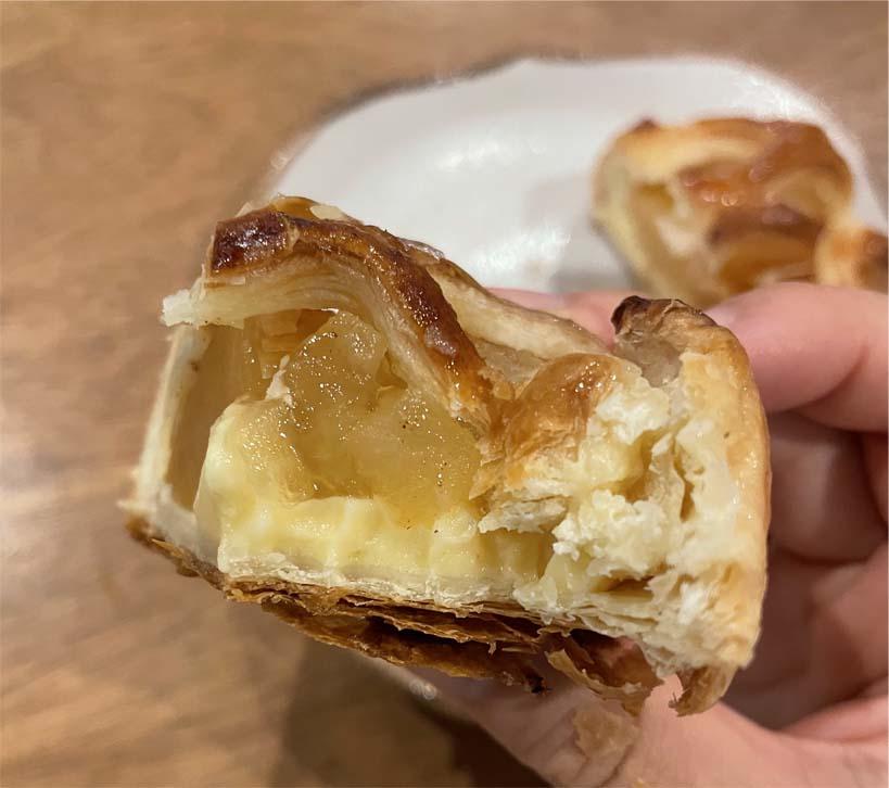 ウチカフェ スペシャリテ 陽まるアップルパイ・秋_一口サイズ
