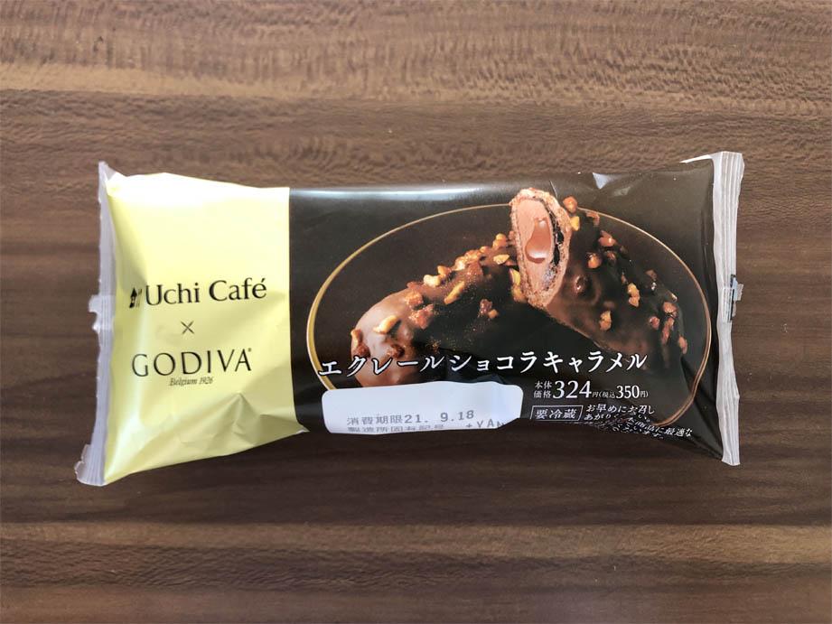 Uchi Café×GODIVA エクレールショコラキャラメル_パッケージ