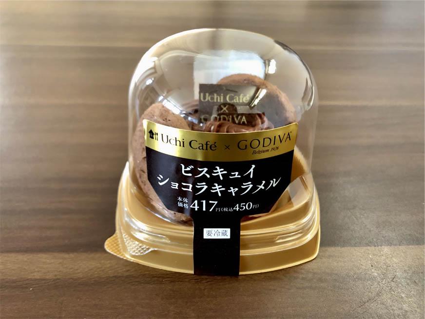 Uchi Café×GODIVA ビスキュイ ショコラキャラメル_パッケージ