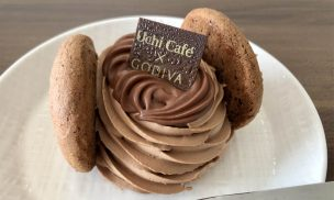 Uchi Café×GODIVA ビスキュイ ショコラキャラメル_トップ画像