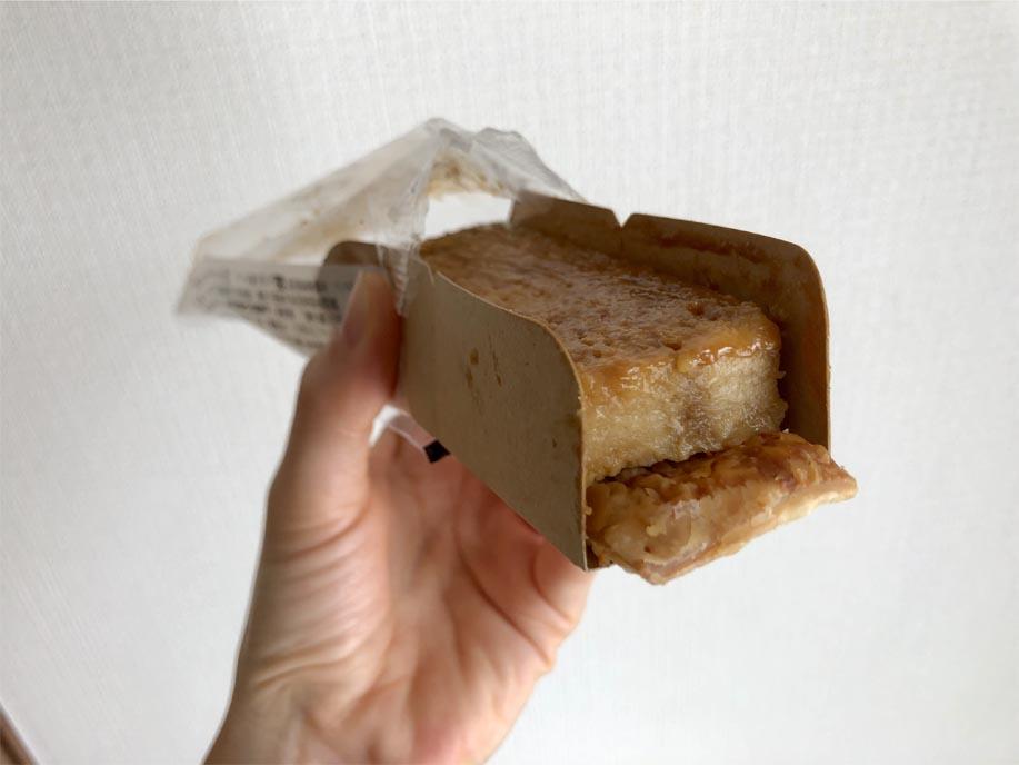 Uchi Café Spécialité 艶まろカスタードフラン(キャラメルプラリネ) 」_ワンハンド
