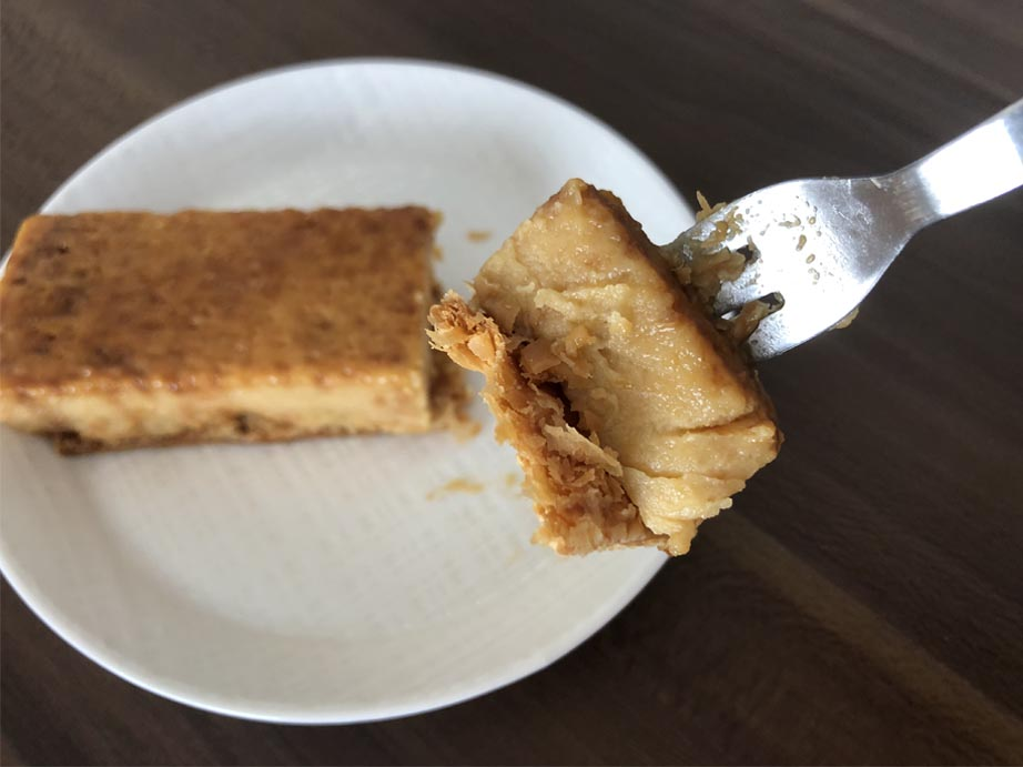 Uchi Café Spécialité 艶まろカスタードフラン(キャラメルプラリネ) 」_一口サイズ
