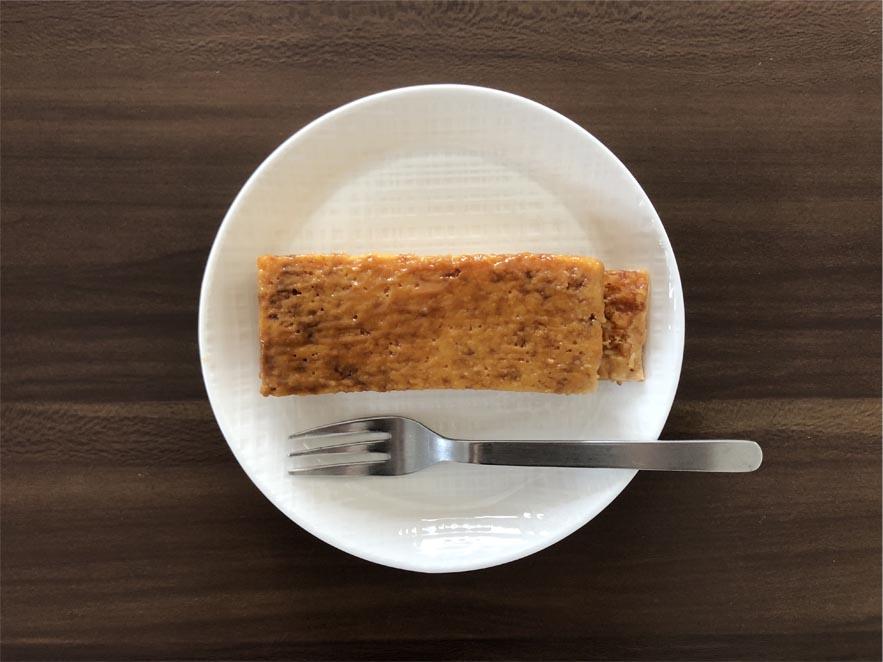 Uchi Café Spécialité 艶まろカスタードフラン(キャラメルプラリネ) 」