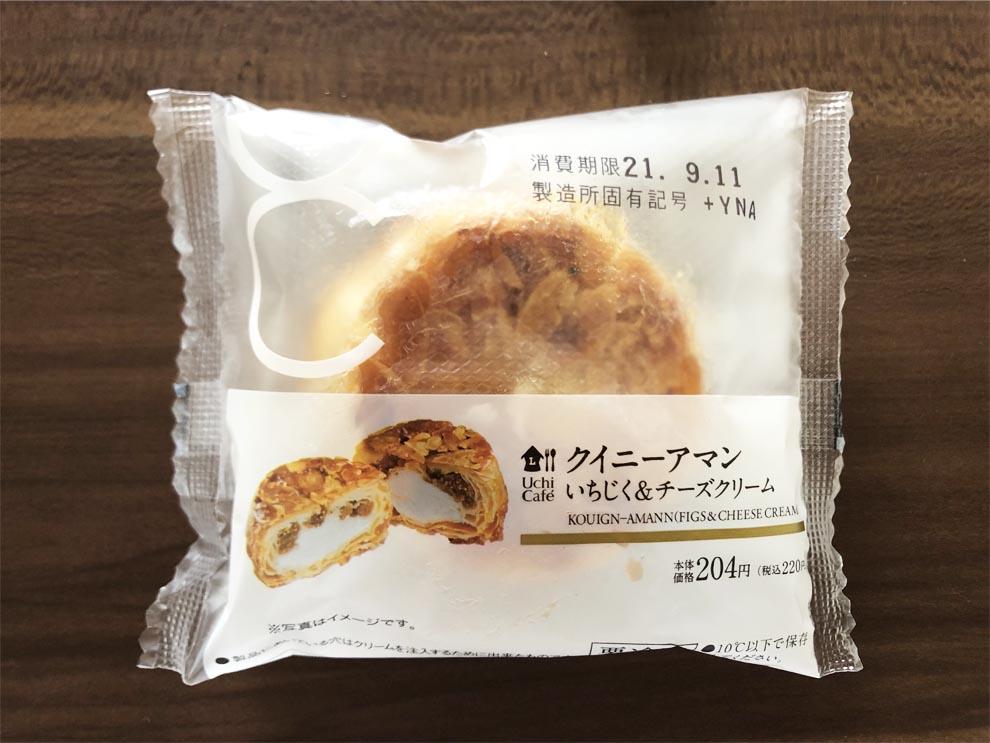 クイニーアマン いちじく&チーズクリーム_パッケージ