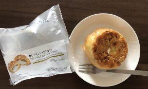 クイニーアマン いちじく&チーズクリーム_トップ画像