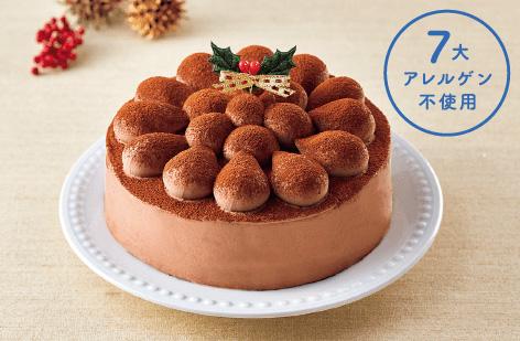 卵と乳と小麦不使用のクリスマスチョコレートケーキ