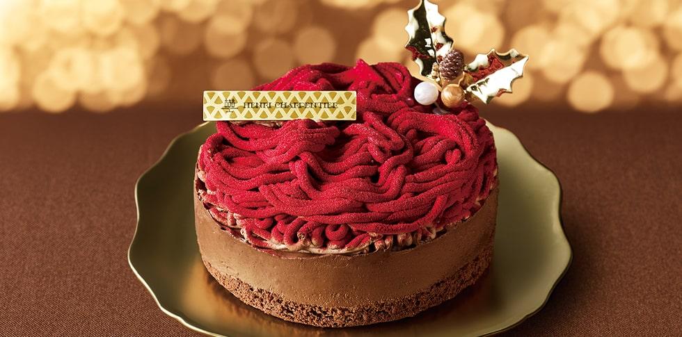 アンリ・シャルパンティエ チョコレートケーキ(フランボワーズ)
