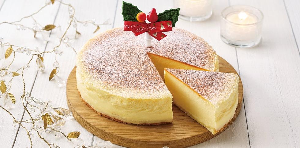 糖質50%カット ベイクドチーズケーキ