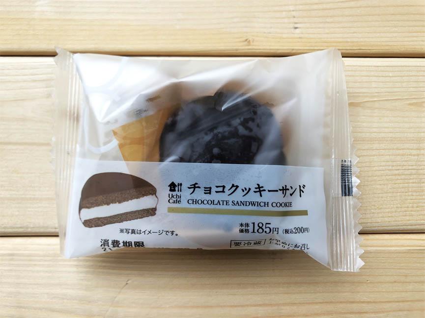 チョコクッキーサンド_パッケージ