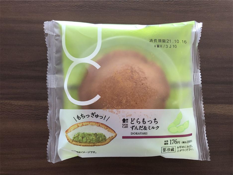 どらもっち(ずんだ&ミルク)_パッケージ