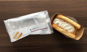 Uchi Café 台湾カステラ_トップ画像
